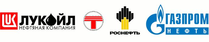 Логотипы наших заказчиков